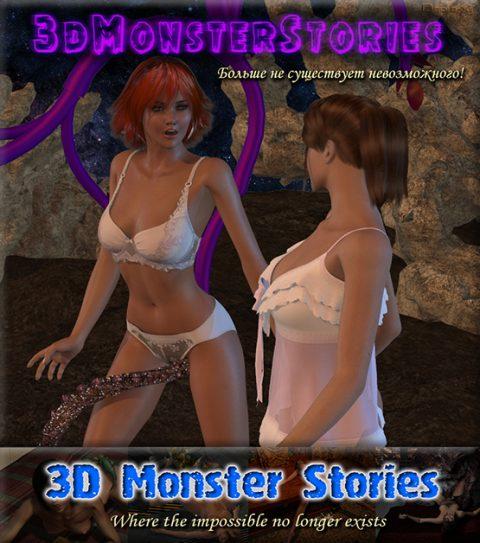 3DMonsterStories - Full SiteRip Droid447