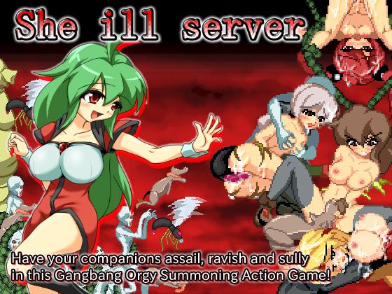 She ill server