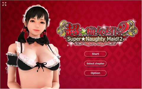 Super Naughty Maid 2 - Final (KENZsoft ,Denpasoft)